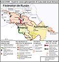 Caucase-guerre-ossetie-2008