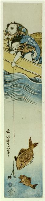 Pecheurs selon hokusai