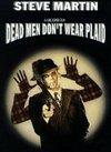 Deadmen